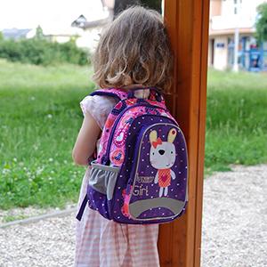 Рюкзак для детского сада - первый спутник вашего ребёнка
