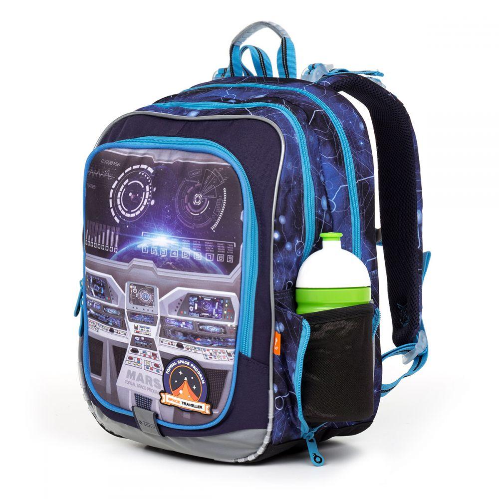 6cf862ba3623 ... Светящийся школьный рюкзак ENDY 17003 BATTERY выгодно ...