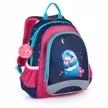 Детский рюкзак SISI 21023