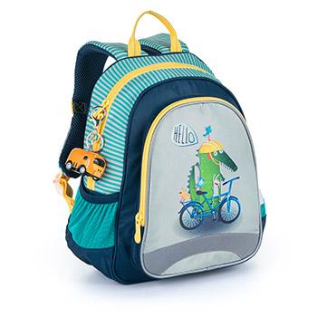 Детский рюкзак SISI 21026