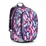Школьный рюкзак