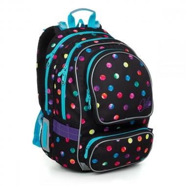 Школьный рюкзак ALLY 19009 G
