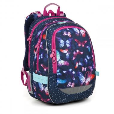 Школьный рюкзак CODA 18045 G