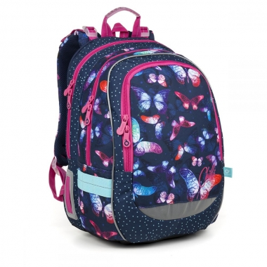 Шкільний рюкзак CODA 18045 G