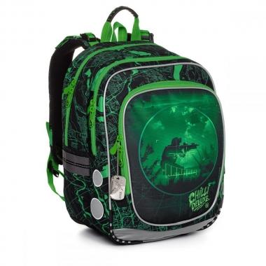 Школьный рюкзак ENDY 20014