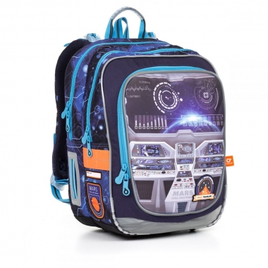 Школьный рюкзак ENDY 18041 B