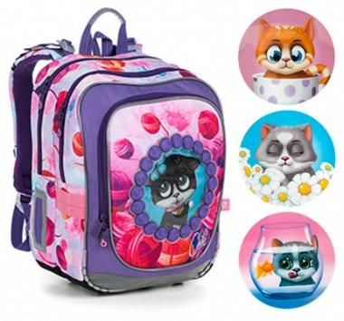 Школьный рюкзак ENDY 19005 G