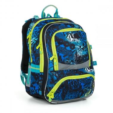 Школьный рюкзак NIKI 19017 B