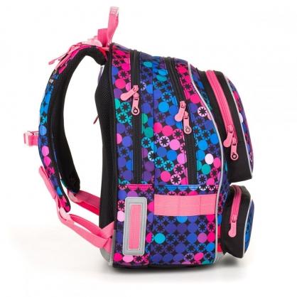 Школьный рюкзак ALLY 18012 G