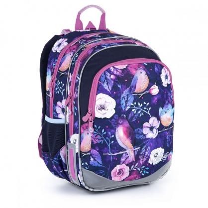 Школьный рюкзак ELLY 21004