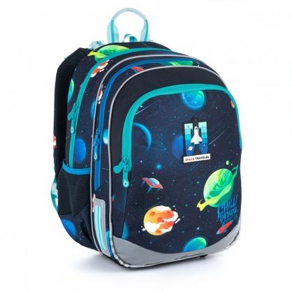 Школьный рюкзак ELLY 21015