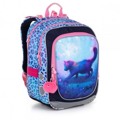 Школьный рюкзак ENDY 20043