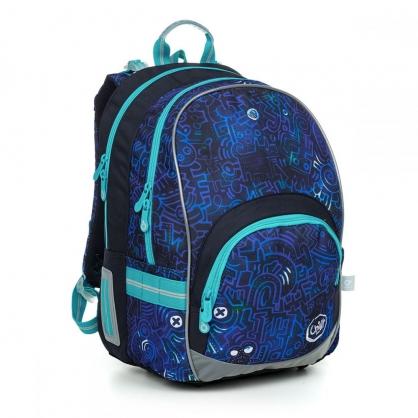 Школьный рюкзак KIMI 19020 B