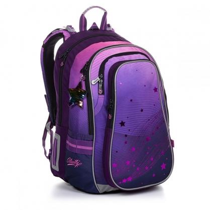 Школьный рюкзак LYNN 20008