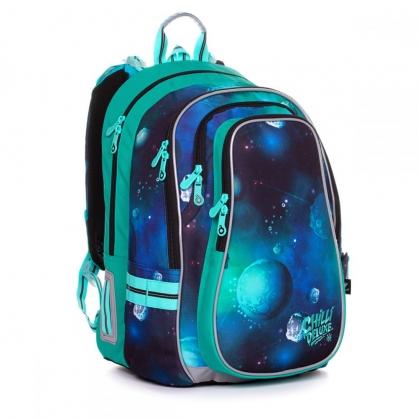 Школьный рюкзак LYNN 20019