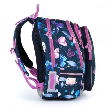 Школьный рюкзак LYNN 21007