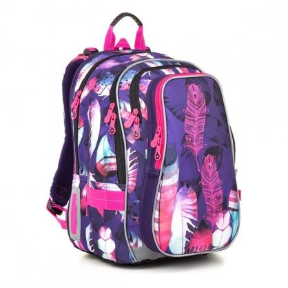 Школьный рюкзак LYNN 18009 G