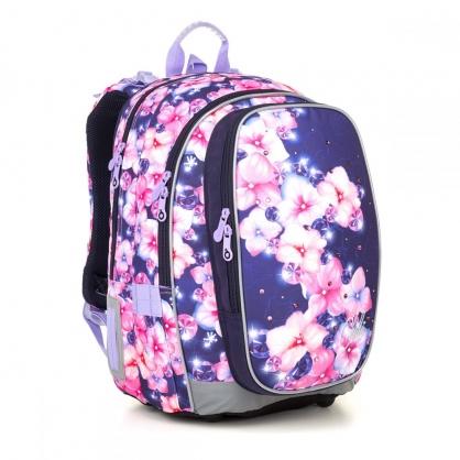 Школьный рюкзак MIRA 18019 G