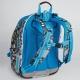 Школьный рюкзак CHI 701 C фото