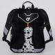 Школьный рюкзак CHI 706 A отзывы