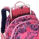 Школьный рюкзак CHI 871 H по акции