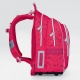 Школьный рюкзак CHI 739 H со скидкой